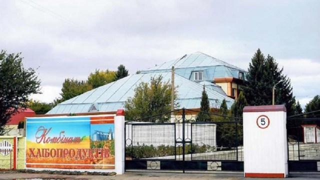 Украина начинает приватизацию комбинатов хлебопродуктов