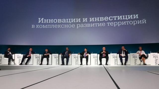Международный экономический форум проходит в Петербурге