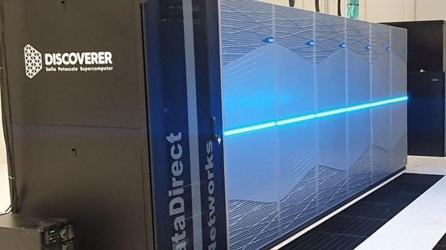 В Болгарии появится один из восьми суперкомпьютеров ЕС