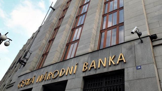 Инфляция в Чехии бьёт рекорды