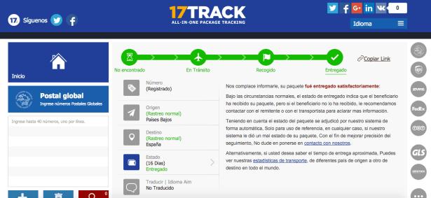 17-Track (3:3)