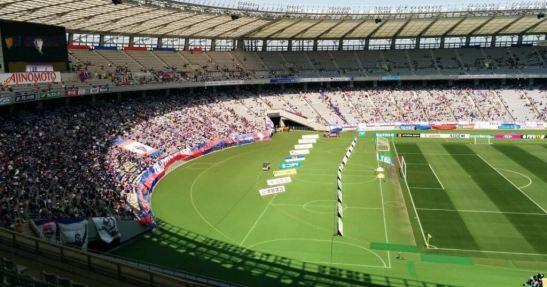 El Estadio Ajinomoto, ubicado en Tokio, Japón.