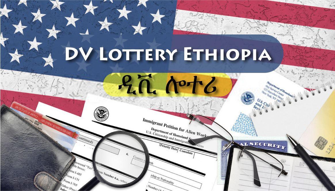 DV Lottery 2021 Ethiopia Result www.dvlottery.state.gov - Result Checker