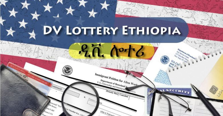 DV lottery Ethiopia result