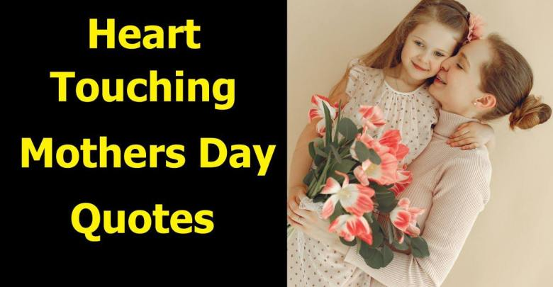Heart Touching Mothers Day Quotes