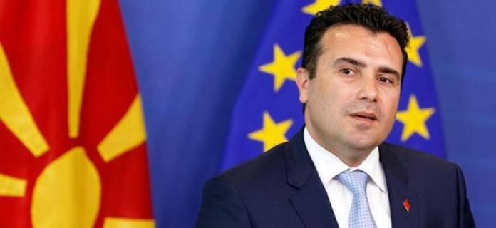 Πολύ κρίσιμη σύσκεψη στα Σκόπια