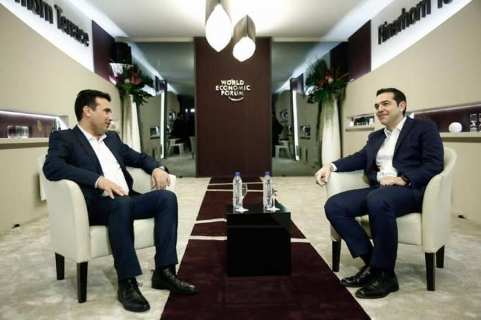 Σκόπια: Συνάντηση Τσίπρα-Ζάεφ στο Νταβός