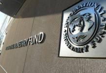 Αργεντινή ΔΝΤ