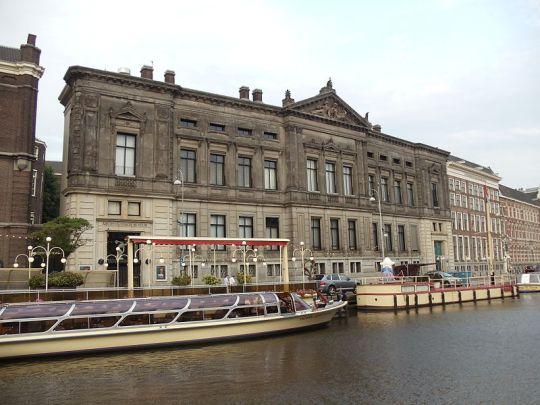 Allard Pierson Museum, Amsterdam