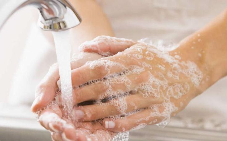 el yıkama