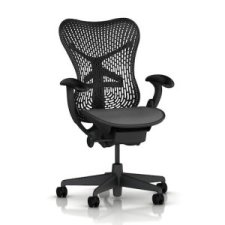 ergonomic gift idea - ergonomic chair