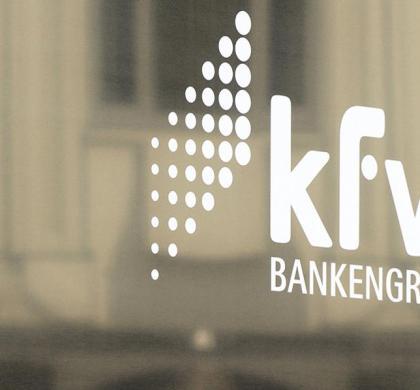 Χρηματοδότηση από το Ελληνικό Επενδυτικό Ταμείο