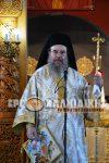 Ιερισσού Θεόκλητος: ''Κόλαση είναι η διηνεκής αλλοτρίωση από το Άγιο Πνεύμα'' (ΦΩΤΟ)