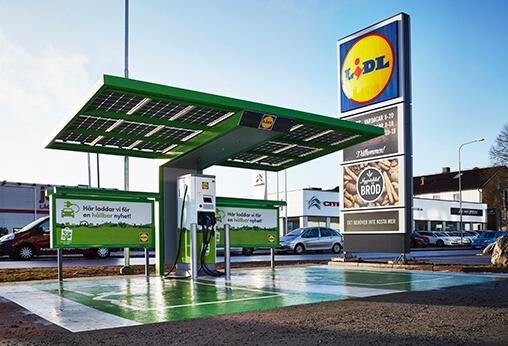 Χαλκιδική: Ο πρώτος σταθμός πράσινης φόρτισης με ηλεκτρική ενέργεια