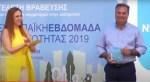 """Βραβεύτηκε ο Δήμος Ν. Προποντίδας από την Ευρωπαϊκή Επιτροπή για τη συμμετοχή του στην """"Ευρωπαϊκή Εβδομάδα Κινητικότητας 2019"""""""
