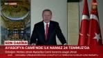Ερντογάν: Στις 24 Ιουλίου θα γίνει προσευχή στην Αγία Σοφία