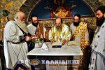 Τα εγκαίνια του Ιερού Παρεκκλησίου της Αγίας Άννης στον Άγιο Πρόδρομο (φώτο - βίντεο)