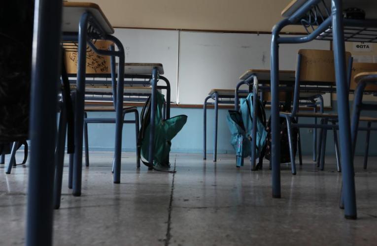 Ανοίγουν όλα τα σχολεία – Μάθημα μόνο με self test