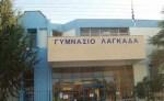 Αυτοψία για την καταλληλότητα του κτιρίου του 1ου & 2ου Γυμνασίου Λαγκαδά πραγματοποιήθηκε με εντολή του Δημάρχου Λαγκαδά, Ιωάννη Ταχματζίδη.