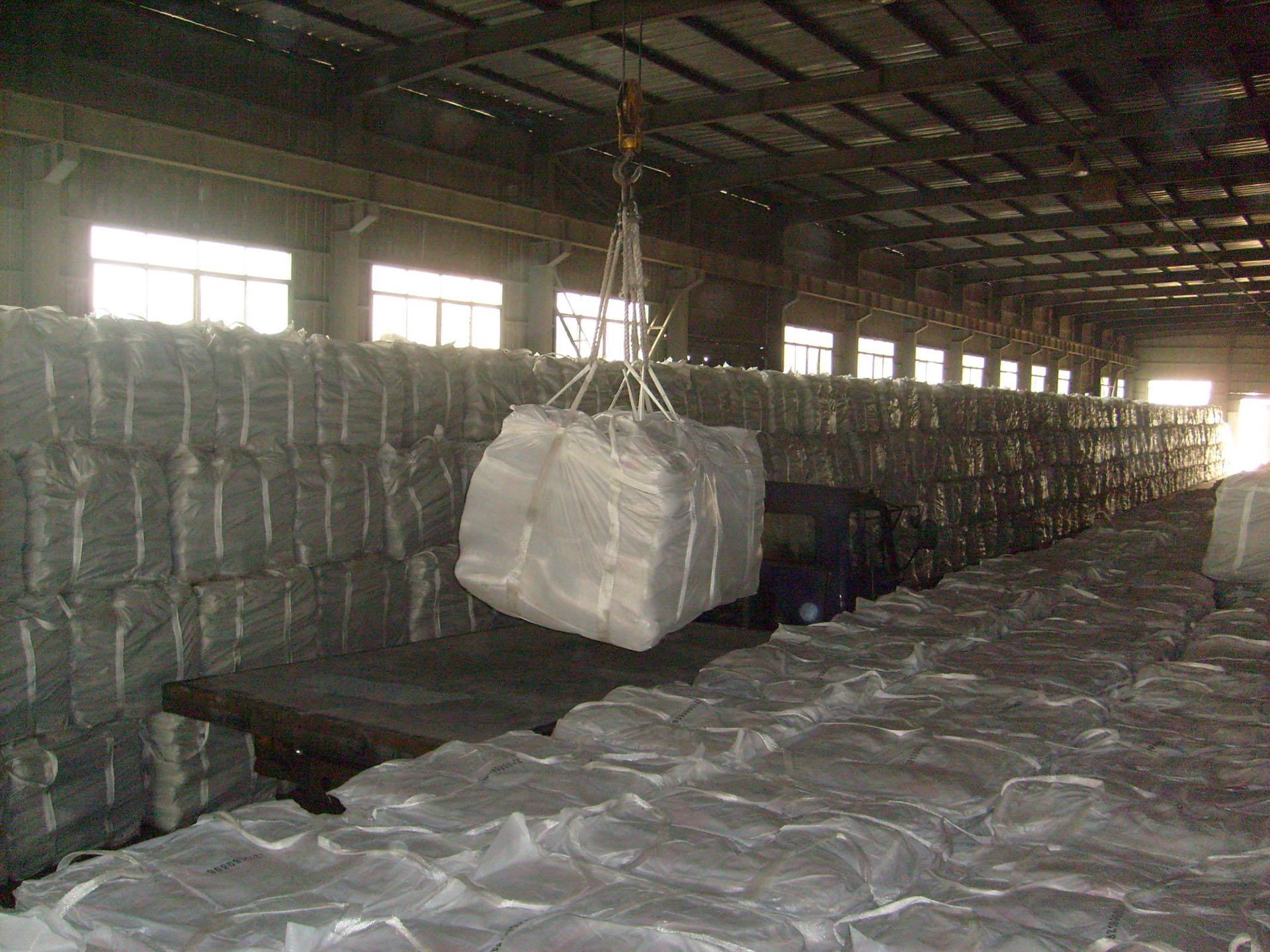 Cargo Inspection 2