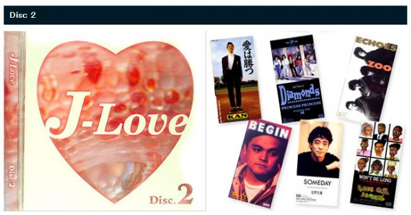 j-love-cd2