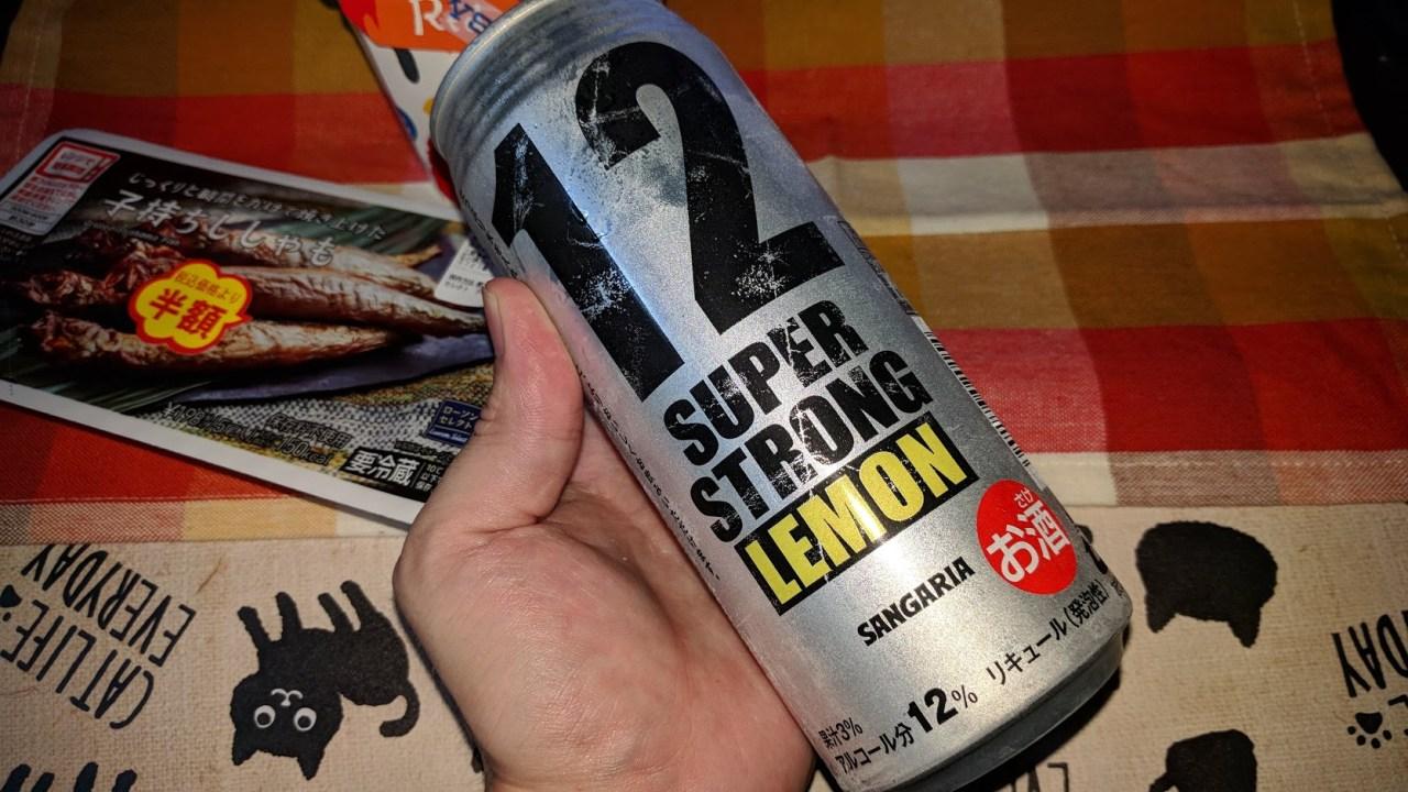 サンガリア スーパーストロング12 レモン