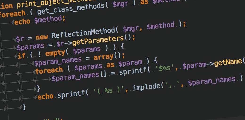 Print object methods code