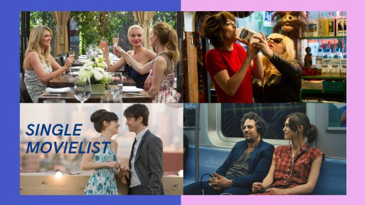 「愛都有缺憾」看完8部反指標愛情電影,單身指南告訴你:「一個人也很好!」