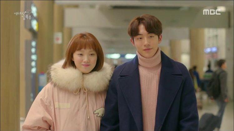 韓式甜寵!10部高甜韓劇推薦,奉上經典接吻片段,保證少女心破表高喊:「好想談戀愛」