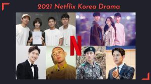 強強聯手!2021 Netflix 7部韓劇重磅來襲!孔劉、劉亞仁、丁海寅...陣容都是神劇的節奏
