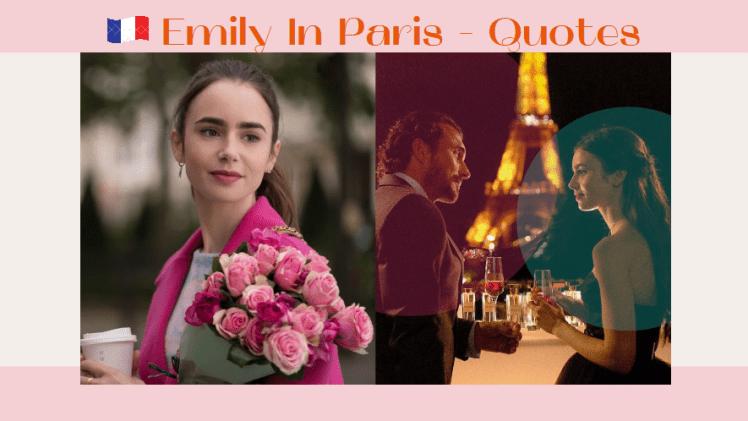《艾蜜莉在巴黎》20個金句反思愛情、工作、生活:「香水是生活寫照,甜膩用苦澀平衡。」