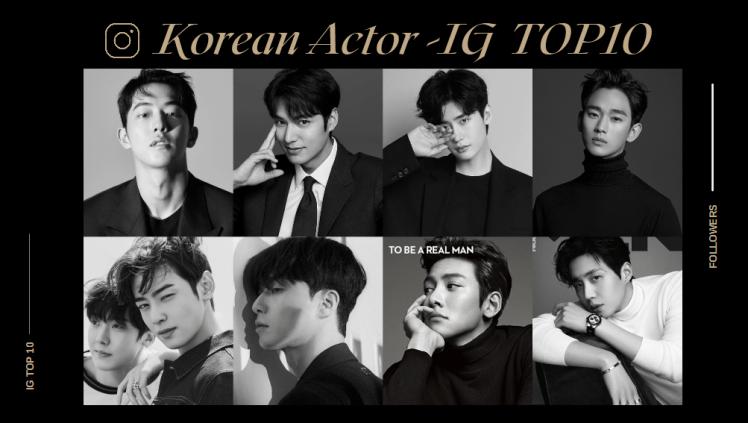 2021韓國男演員IG追蹤TOP10出爐:金宣虎、宋江、黃寅燁粉絲暴漲,排名會重新洗牌?