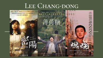 《薄荷糖》4K修復上映!李滄東這部作品擊敗《寄生上流》奪「韓國影史最佳電影冠軍」