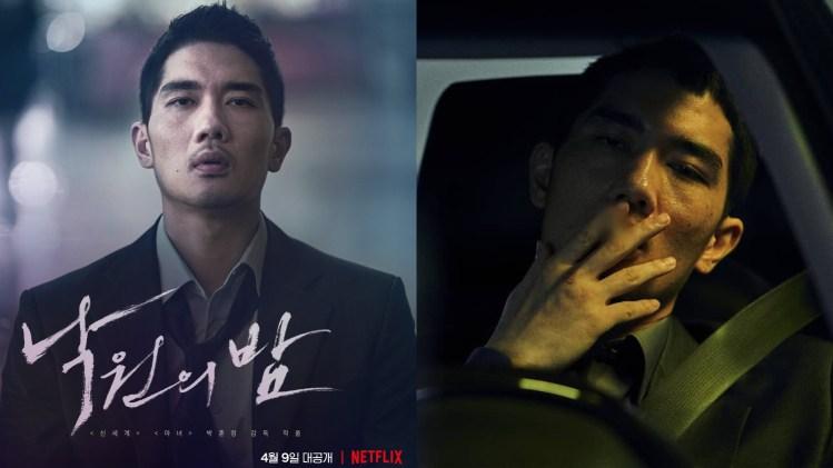 Netflix 暗夜天堂 嚴泰九、全汝彬、車勝元、朴浩山