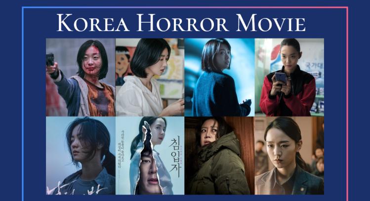 盤點8部韓國女星驚悚片|朴信惠《聲命線索》、徐睿知《迴憶》結局都有驚爆反轉!