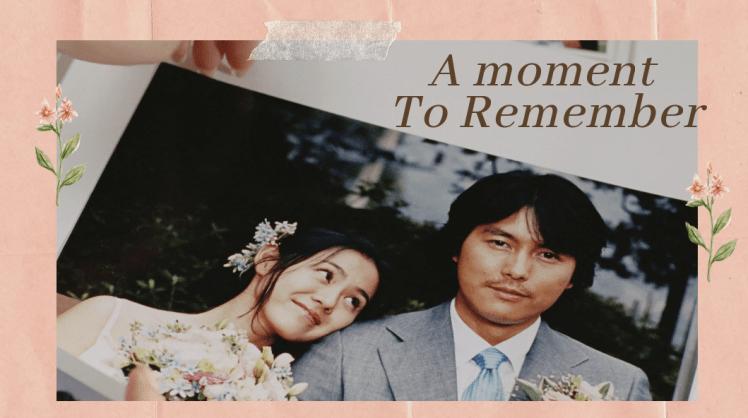看懂愛情《腦海中的橡皮擦》孫藝真&鄭雨盛17句淚崩金句:「我就是妳的記憶妳的心」
