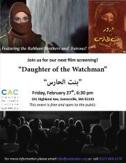 February film screening