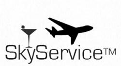SkyService Logo 2 B&W