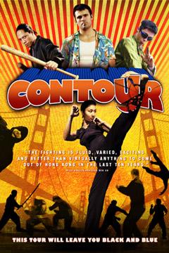 Buy Contour Now!