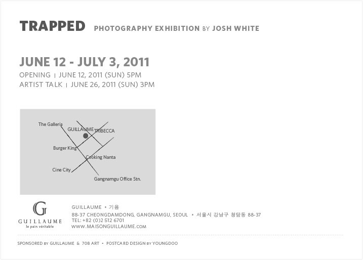 """""""Trapped"""" – Street Photography Exhibition by Josh White in Seoul, Korea"""