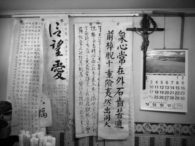 Some chinese calligraphy done by my grandfather in his study