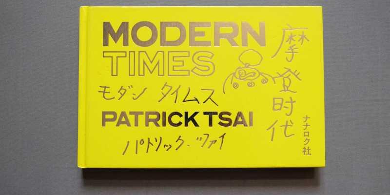 Street Photography Book Analysis: Modern Times by Patrick Tsai