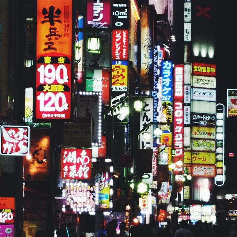 Shinjuku, Tokyo 2014