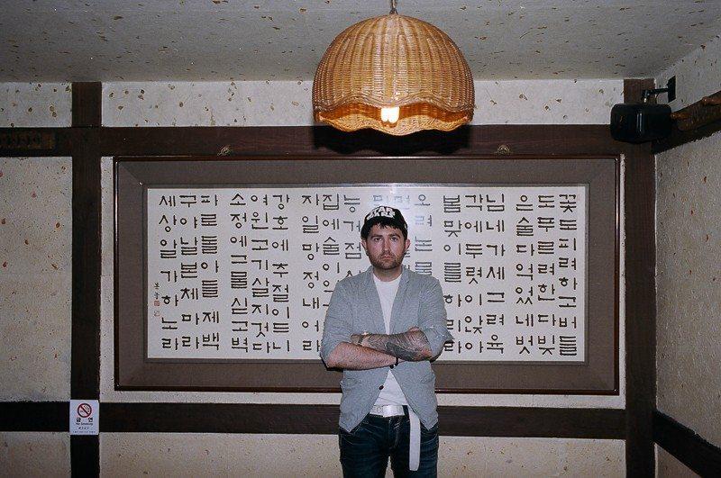 Portrait of Josh White. Seoul, 2014