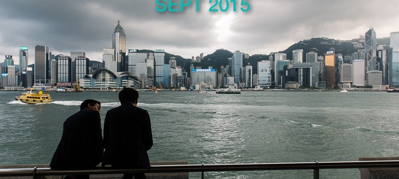 Street Photography Quick Links: Sept 2015