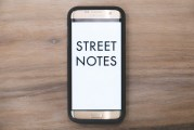 STREET NOTES KINDLE EDITION
