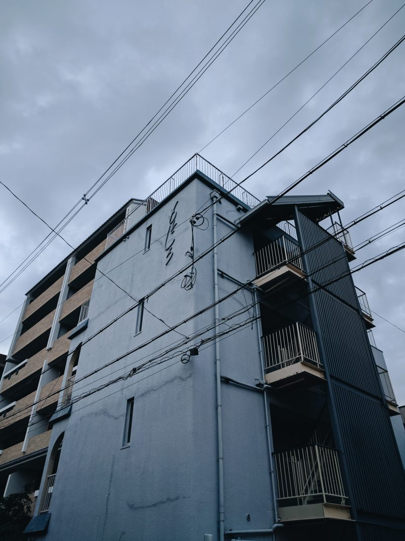 Kyoto building. Processed with VSCO with a6 preset