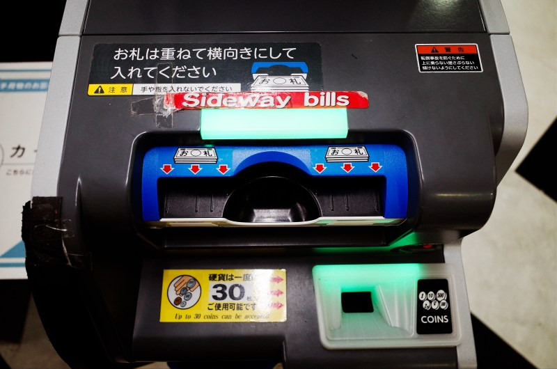 Payment slot. Kyoto, 2017