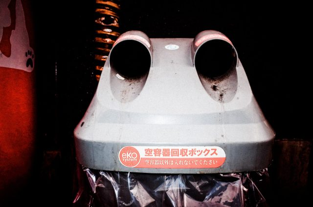 Frog garbage can. Tokyo, 2017