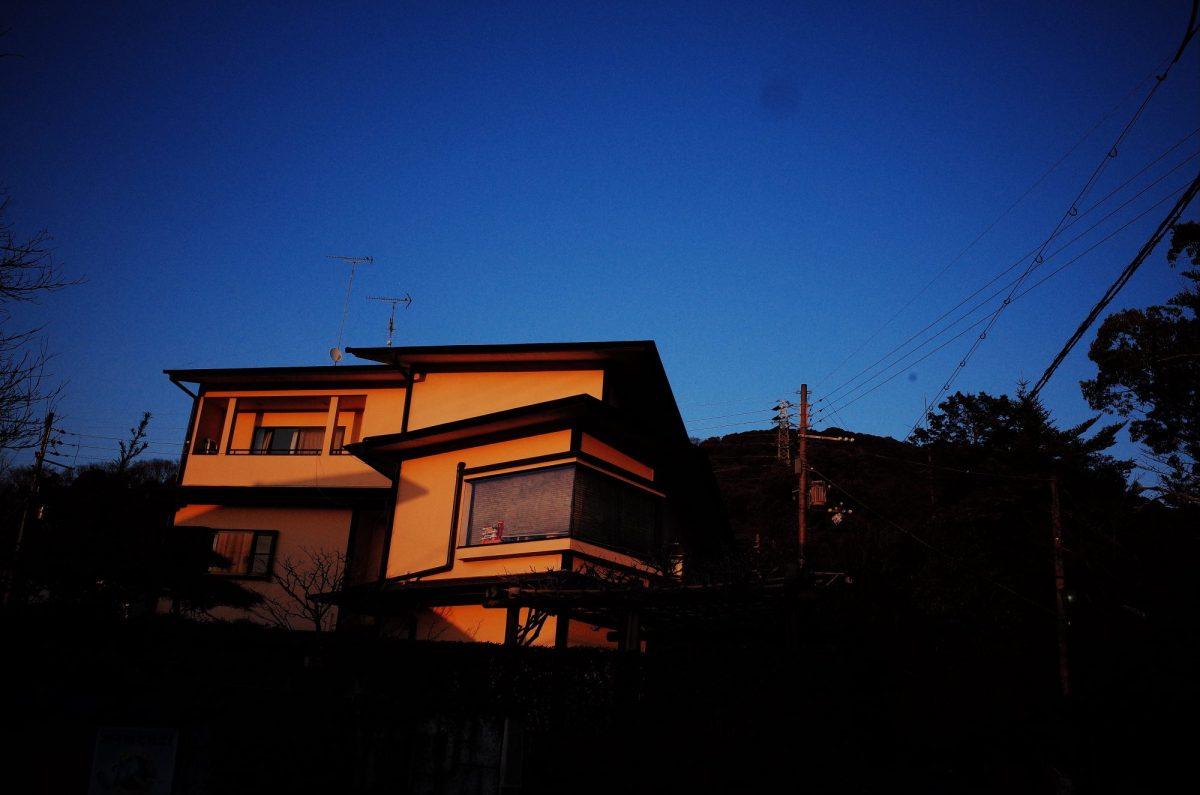 Orange house sunset. Urban landscape., uji kyoto